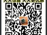 广州高仿手表高仿手表微信奢侈品货源厂家直销一件代发手表名牌