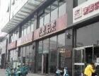 朝阳路餐饮商铺出售,年租金80万、小区出入口 展示