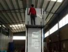 定制升降机升降平台升降货梯装卸货平台残疾人升降机