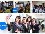2020年-东莞成人高考-函授报名啦-学费低至1000元