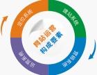 郑州云图网络营销