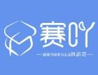 赛吖1元 徐汇区 乐动创想c发现世界60分钟体验课