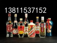 山东德州上门回收91年铁盖茅台酒 宁津收购老酒五粮液