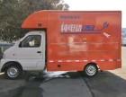 纯电动移动餐饮车移动售货车移动小吃车厂家直销