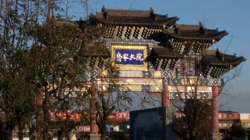 山西太原五台山旅游包车