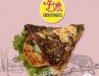 餐饮加盟店榜果蔬煎饼加盟山西特色小吃加盟榜