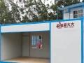 供应住人防火箱式活动房,防火移动集装箱厂家安装销售