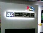 全新长虹液晶电视出手,17寸的300元,350元,1