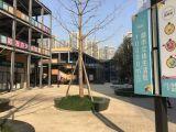 香樟路 民政学院旁 2万师生 临街现铺 即买即租