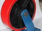 重型万向轮聚氨酯轮4寸5寸6寸8寸脚轮手推车轮平板车轮