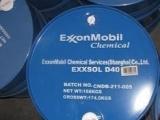供应EXXSOLD60(脱芳烃溶剂油)