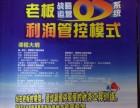 泰安企业培训公司/泰安企业培训/泰安企业员工培训之团队职业化