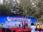 气球拱门 舞台桁架背景搭建 音响出租 注水旗做彩旗