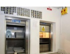 专业定制传菜机(餐梯)