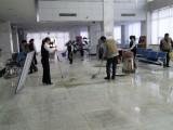 望京保洁公司 开荒保洁 擦玻璃 地毯沙发清洗 地板打蜡