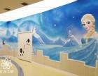 幼儿园彩绘 冰雪奇缘墙绘现场