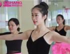 拉丁舞-0基础教学-昆明缔尚舞蹈