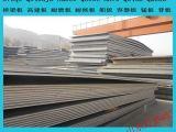 厂家长期合作建筑Q345GJD钢板  聊