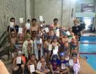 新都兰途健身游泳俱乐部暑期培训班6月22-23有团购!