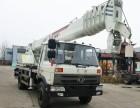 东风汽车吊车12吨吊车低价销售