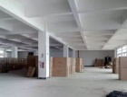 翔安马巷框架厂房整栋,单层1680平,15层出租