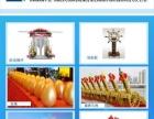 海南商铺开业 周年庆典 商品促销等活动承办