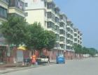 李哥庄 水岸绿城 住宅底商 67平米
