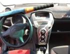 比亚迪 F0 2009款 爱国版 1.0 手动 尊贵型车况优 无