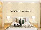 汇途产品壁纸壁画壁布集成墙板概述