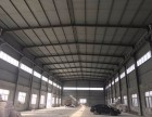 现货出售二手钢结构 出售全新二手钢结构厂房