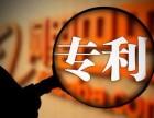 专利转让 职称专利 河北知识产权服务平台
