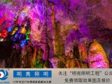 郑州明亮照明让城市亮化与星光交相辉映