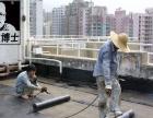 防水补漏 外墙 屋顶 卫生间 阳台防水