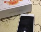 苹果iPhone6s Plus 在保国行三网64g