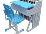 课桌椅研发-生产-销售