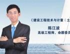深圳土建预算造价培训班工程造价需要学习什么