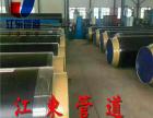 IPN8710饮水防腐钢管核心技术