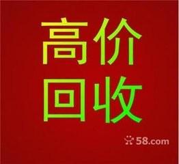 南京回收液晶屏回收