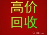 深圳回收二三极管