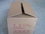 布吉纸箱,龙岗天地盖纸盒、龙华彩箱,罗湖