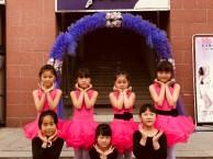 紫舞线女子健身少儿舞蹈考级培训