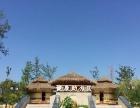 河北省总工会温塘工人疗养院-柏坡温泉