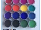 義烏廠家直銷變色陶瓷杯用溫變粉 感溫變色粉 變色顏料