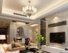 珠海专业新房,别墅,家庭装修,二手房改造翻新工程