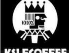 沈阳国王咖啡加盟费多少?加盟条件是什么?