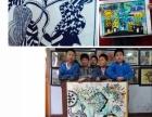美术书法动漫油画建筑基础高考美术集训