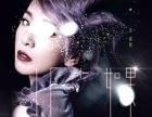 个人7折急转 本周五田馥甄广电演唱会VIP门票