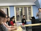 黄浦区营业中 中小学培训机构带生源转让 精装