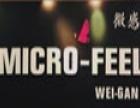 MICRO-FEEL运动装 诚邀加盟