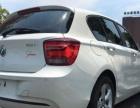 宝马 1系(进口) 2013款 改款 118i 运动型-纯一手车